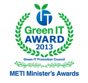 GreenIT_Award2013-Toshiba